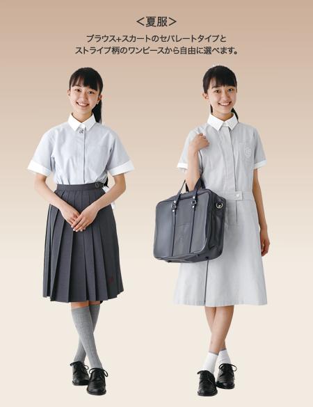 【2016】チアガール・女子高生に萌える夏 Part7->画像>251枚
