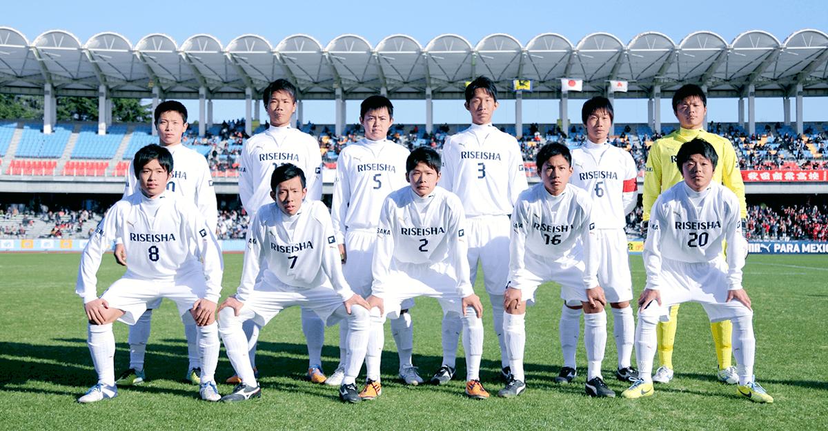 履正社高等学校サッカー部