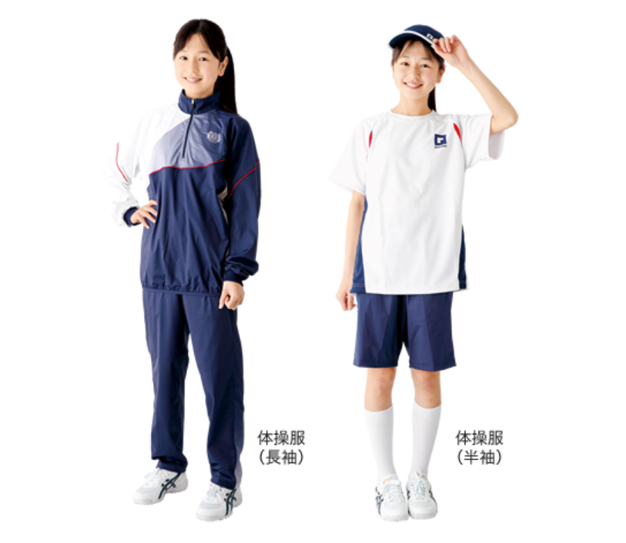 高等学校 / 制服 / 女子